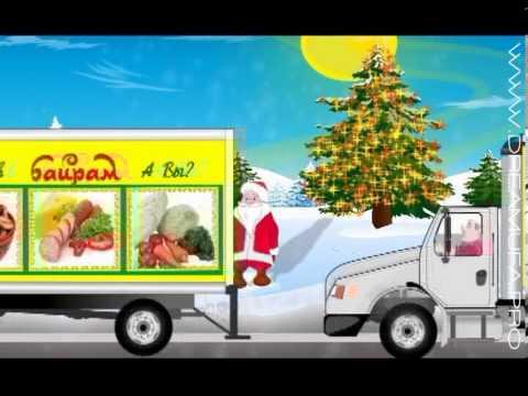 Производство мультипликационного видео ролика для сети магазинов «Байрам»