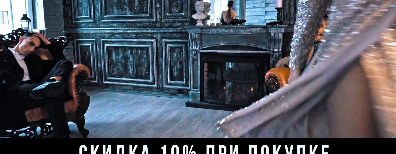 Съемка видео ролика Уфа.