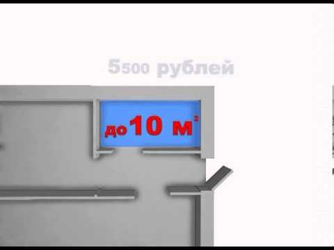 Создание 3d видео ролика